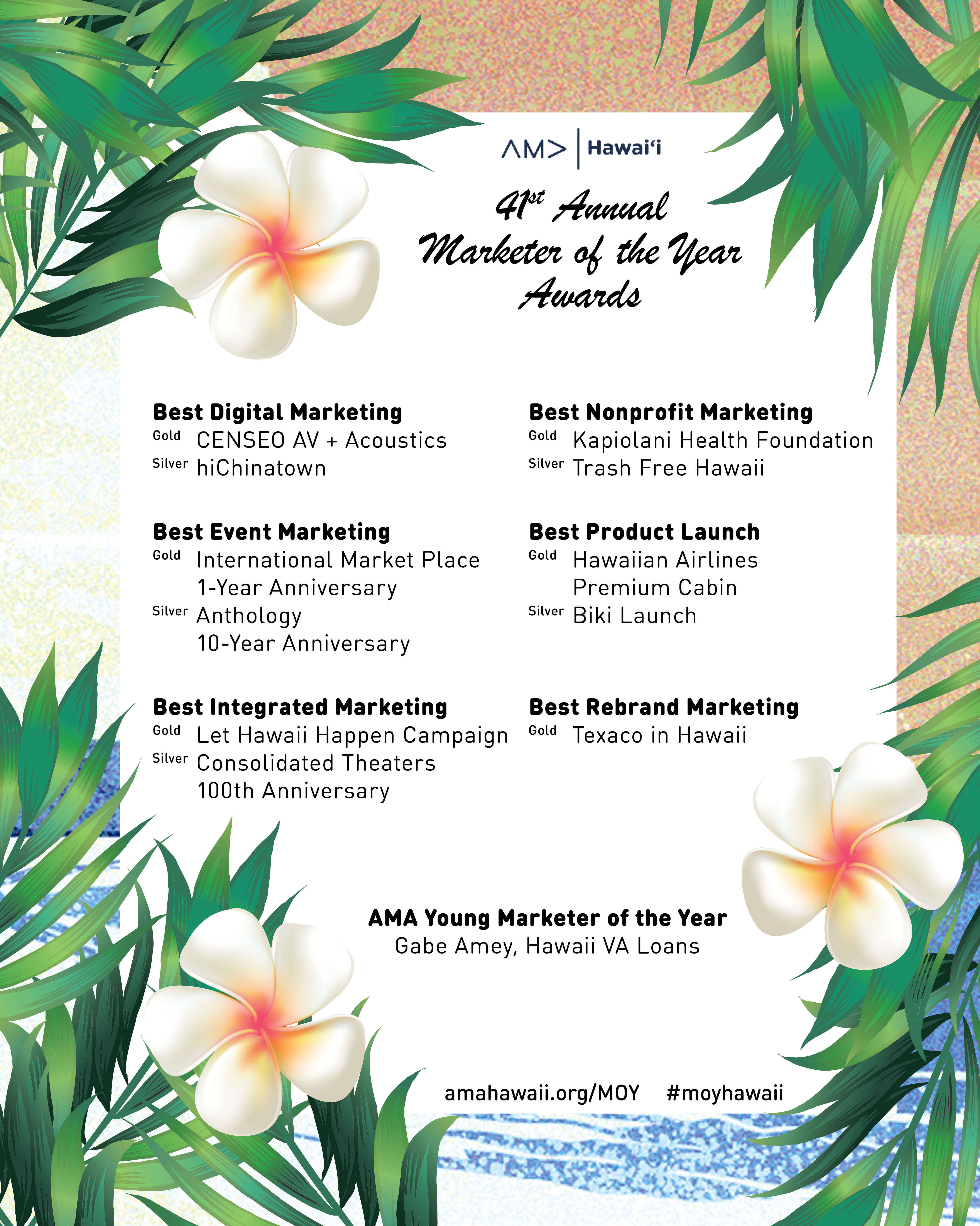 Marketer Of The Year American Marketing Association